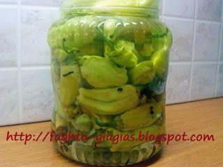 Τα φαγητά της γιαγιάς: Πιπεριές τουρσί (πίκλες) - Pickled peppers