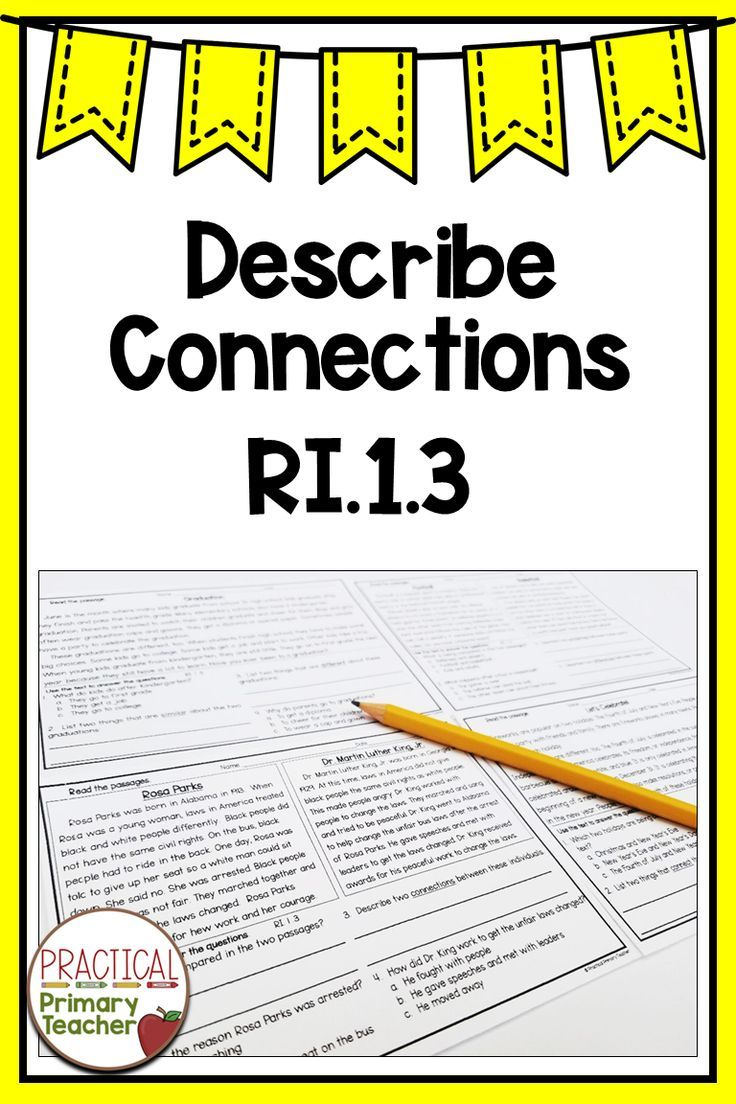 Passages For First Grade Common Core Standard Ri1 3 Describe Connections Between Individuals Reading Comprehension Passages Informational Text Reading Passages [ 1104 x 736 Pixel ]