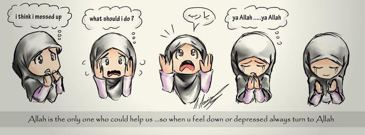 always turn to Allah by madimar.deviantart.com on @deviantART