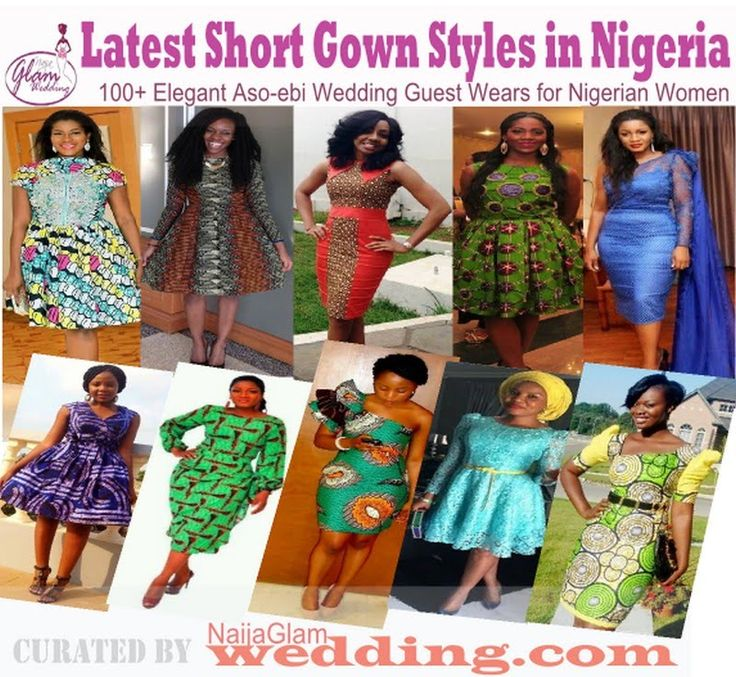 Latest Short Gown Styles: African /Nigerian Outfits for Occasions and We...