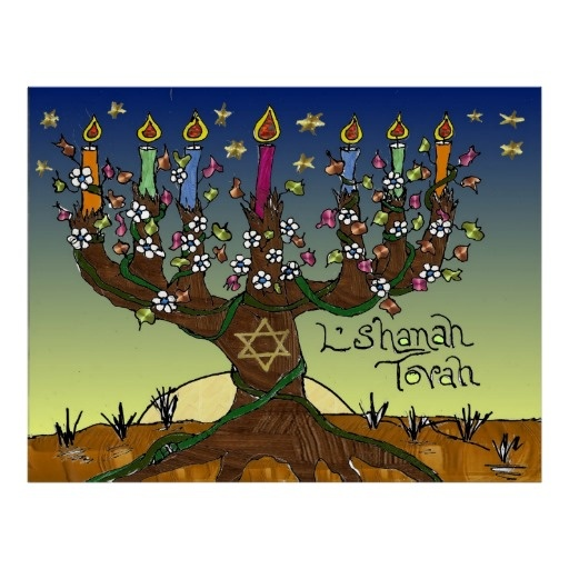 Judaica L'shanah Tovah Tree Of Life Print Poster by Lee Hiller