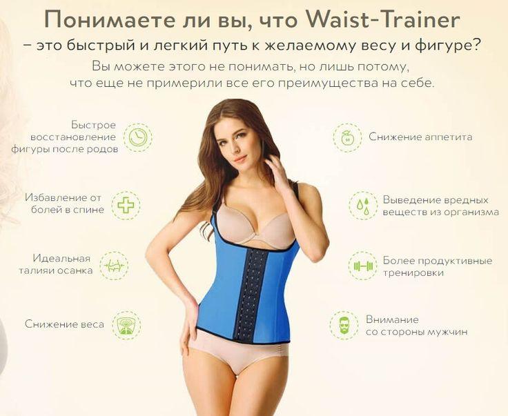Заказать корсет для похудения можно тут http://shopiss2.ru/utyagivat-zhivot.html  смотреть йогой , правильное питание для похудения на каждый день , бег 10 , можно ли похудении пить , http news sport , масса сушка , йога семинар , сколько стоит тренажерный зал , tt 230 sport ,