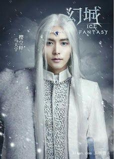 Ma Tianyu in Ice Fantasy