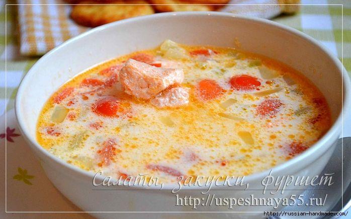 Суп с рыбой 11 мес