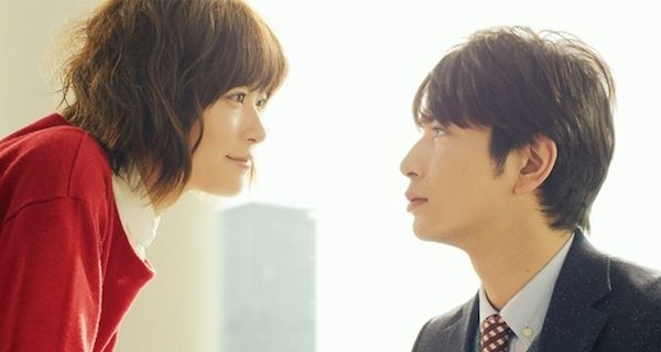 Kousuke and Mao (neko-chan) in Girl In The Sunny Place - Hidamari no Kanojo