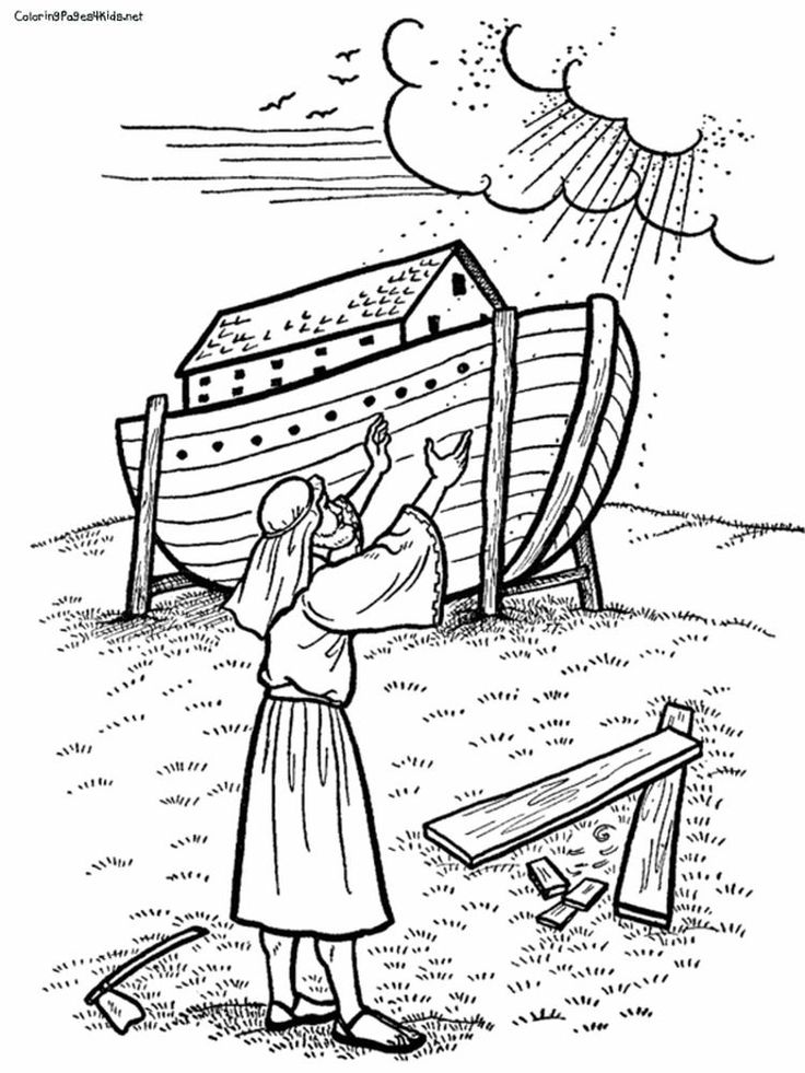 Kindergarten Noahs Ark Coloring Page | Witch coloring ...