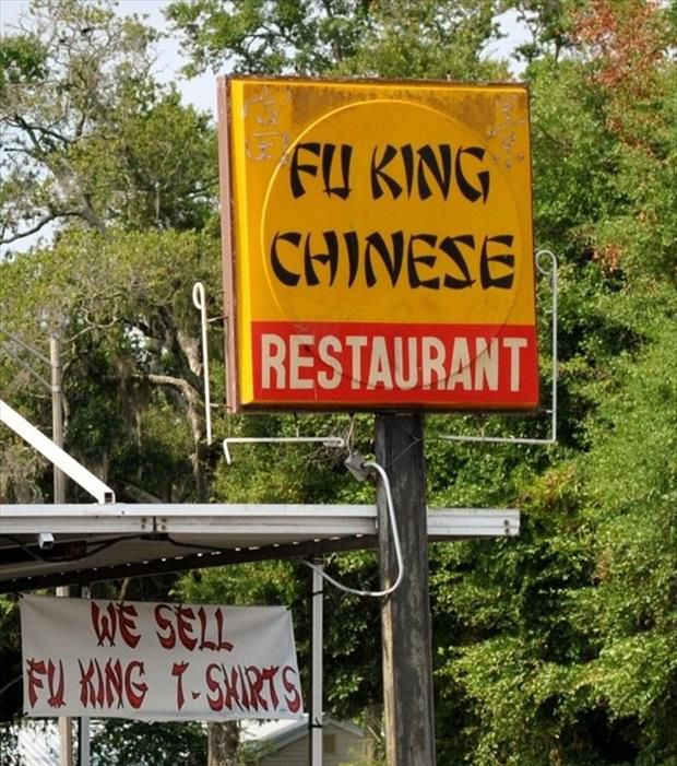 Fu King Chinese Restaurant. I want a t-shirt from this place! LoL!