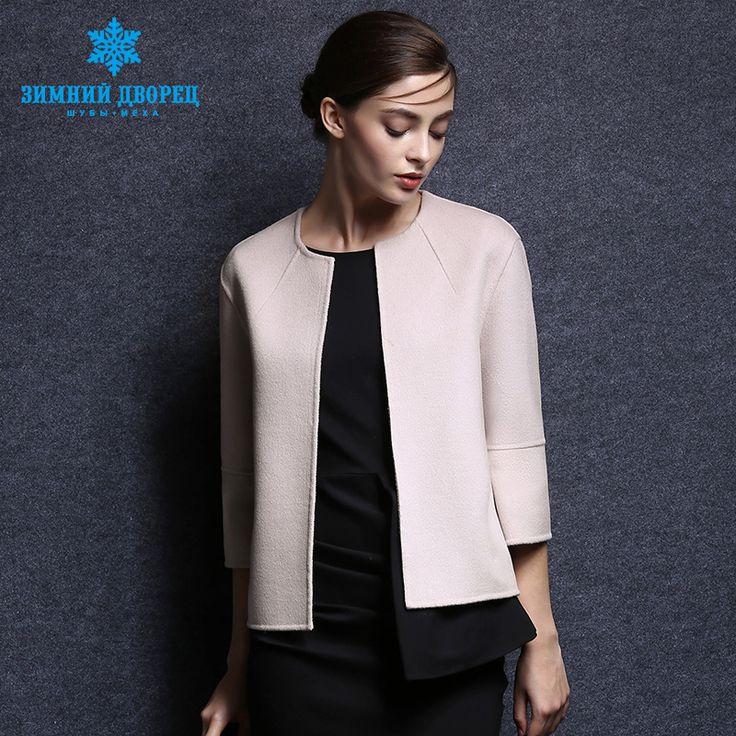 1000  ideas about Cashmere Coat on Pinterest   Donna karan Coats