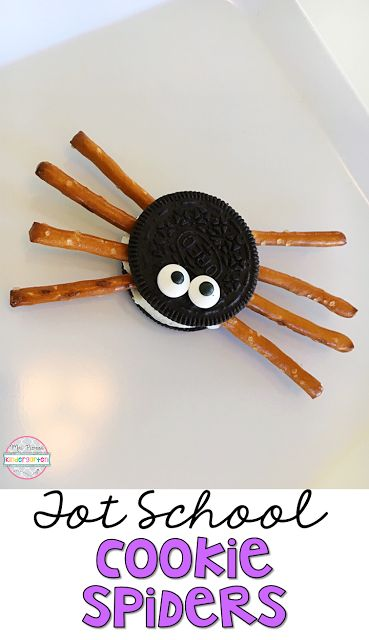 This yummy spider snack pairs perfectly with the nursery rhyme Itsy Bitsy Spider or Little Miss Muffet. Perfect for tot school, preschool, or the kindergarten classroom.