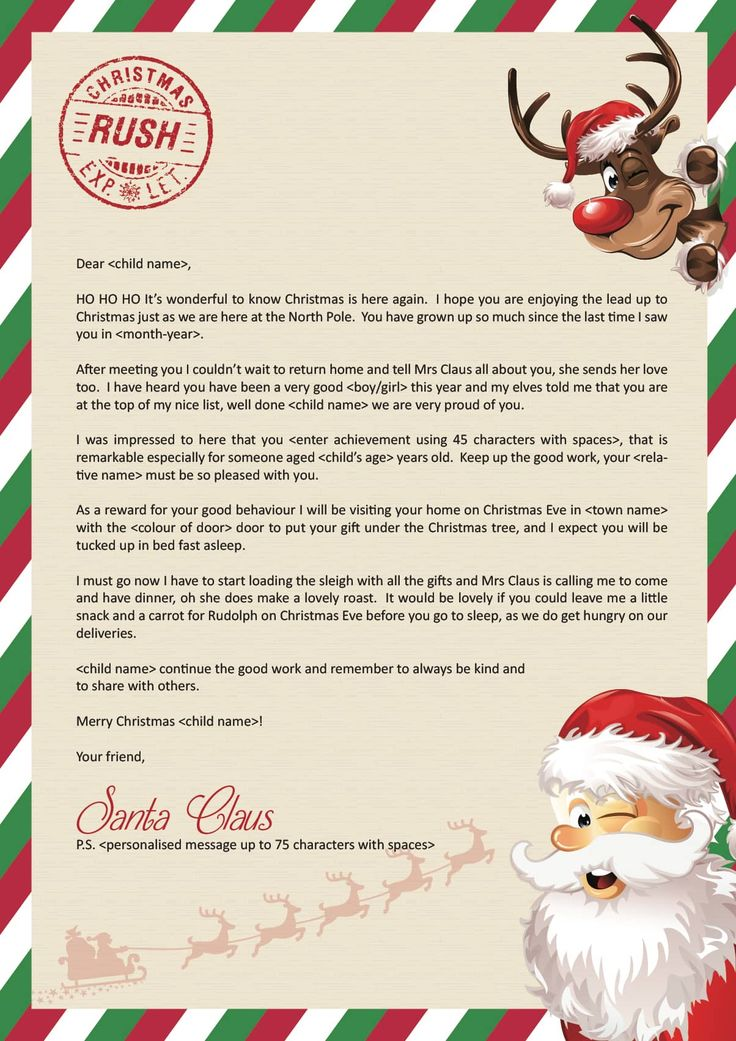 The 8 best letters from santa claus images on pinterest a letter did you take your little one to see santa claus our when you visited letters spiritdancerdesigns Images