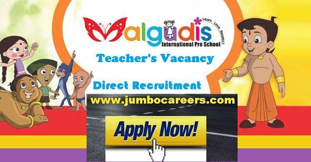 Biodata For Teaching Job Job Interview Secrets Http Www