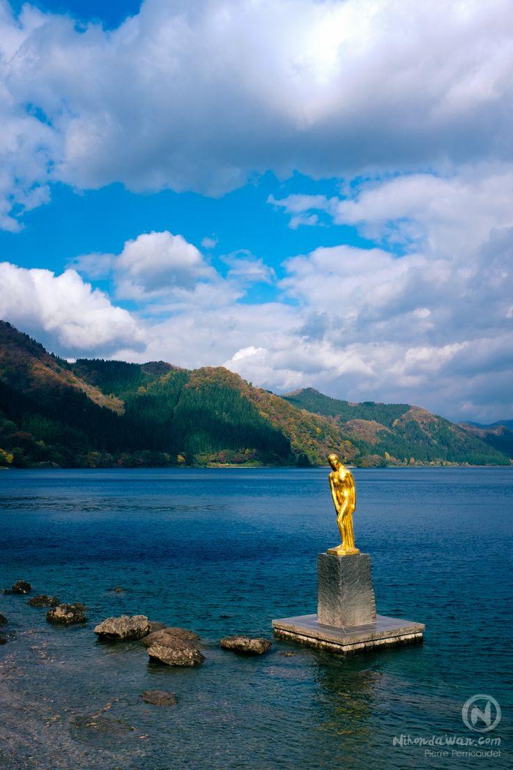 Japan Tohoku tazawa lake photography