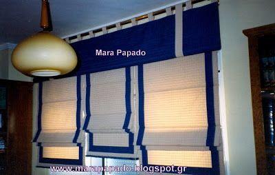 ΑΑΑ Κουρτίνες Mara Papado - Designer's workroom - Curtains ideas - Designs: Κουρτίνες, σχέδια ρόμαν για το παιδικό δωμάτιο