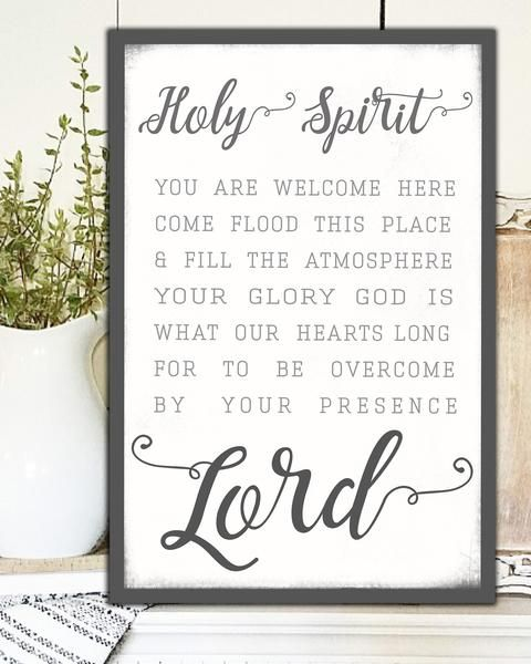 Bring a the farmhouse fixer upper style into your home with this vintage Holy Spirit sign for your home, kitchen or gift. Our canvas signs fit the perfect space