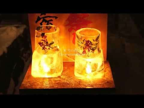 木曽路 氷雪の火祭り 馬籠宿