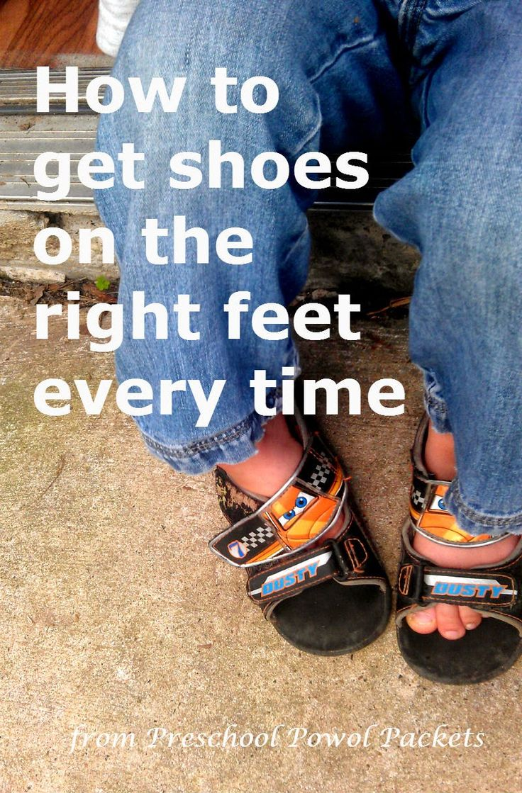 How to Get Shoes on the Right Feet.