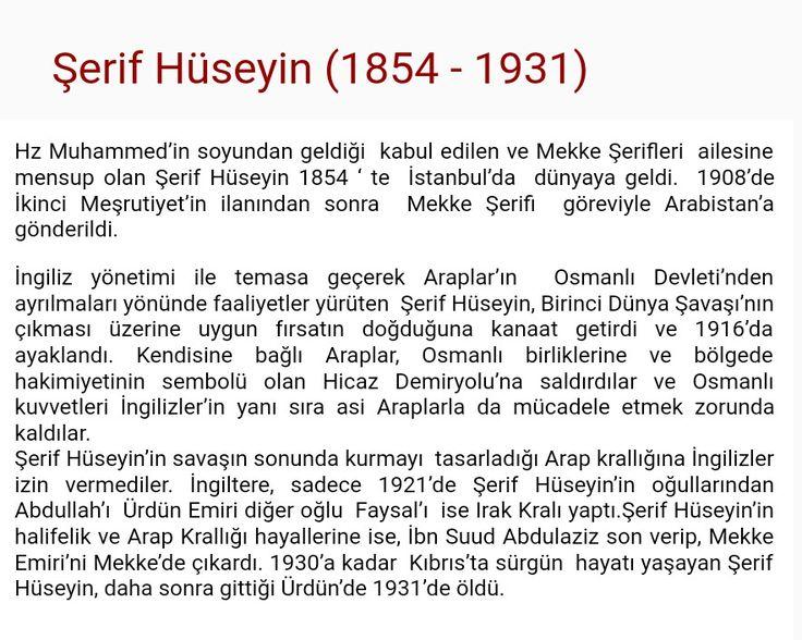 Şerif Huseyin