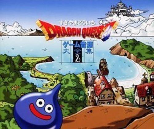 Dragon Quest 1 2 & 3 [CD]