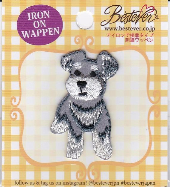 Schnauzer Dog Iron-on Applique Iron-on Patch 46150 Price
