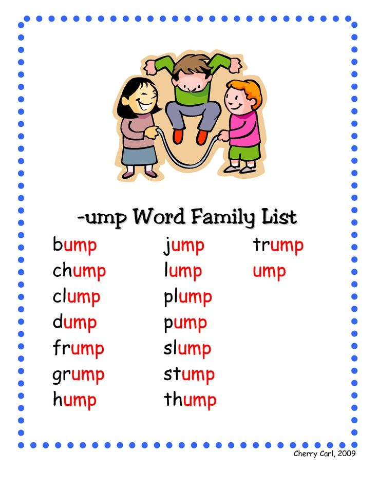 Ump Word Family List Reading Pinterest Word Families Education Elementary Math Words