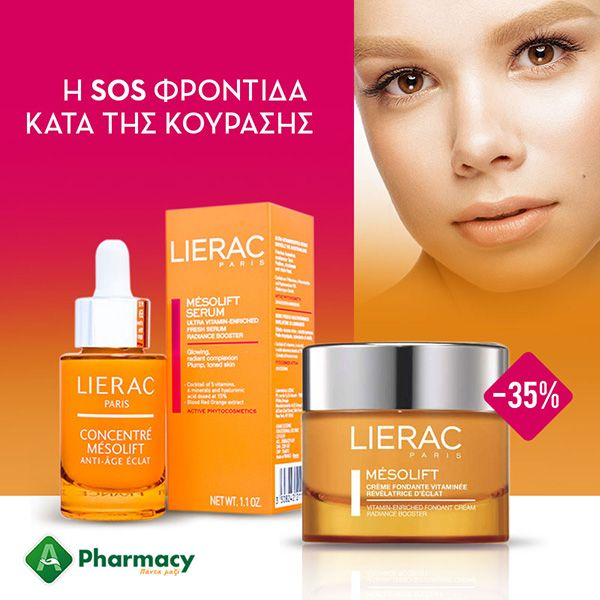 A-pharmacy Published by Eleni Minadaki · 1 min ·  Δώστε δροσερή και ξεκούραστη όψη στο πρόσωπο σας  με την εξειδικευμένη σειρά #LIERAC #MESOLIFT  Άμεση λάμψη, βαθιά ενυδάτωση και μείωση των σημαδιών κούρασης βασισμένη στην μεσοθεραπεία. Βρες την μοναδική σειρά mesolift με -35% έκπτωσηεδώ  #PantaMazi #APHARMACY