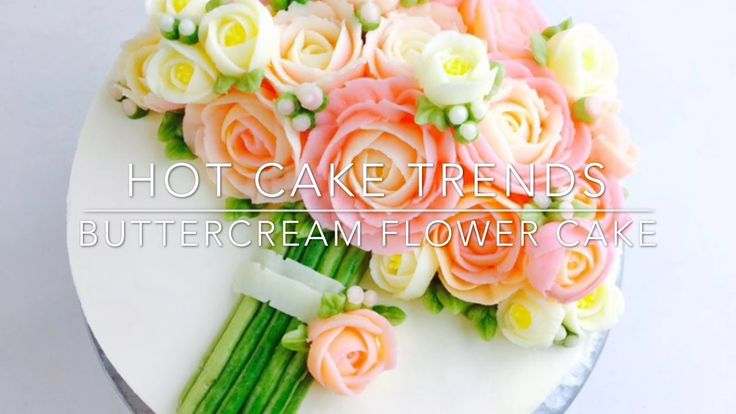 CAKE TRENDS 2017 Pink Roses Buttercream bouquet cake - how to make by Ol...