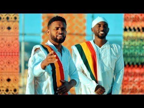 Yared Negu & Micky Gonderegna - Ethiopiye | ኢትዮጵዬ - New