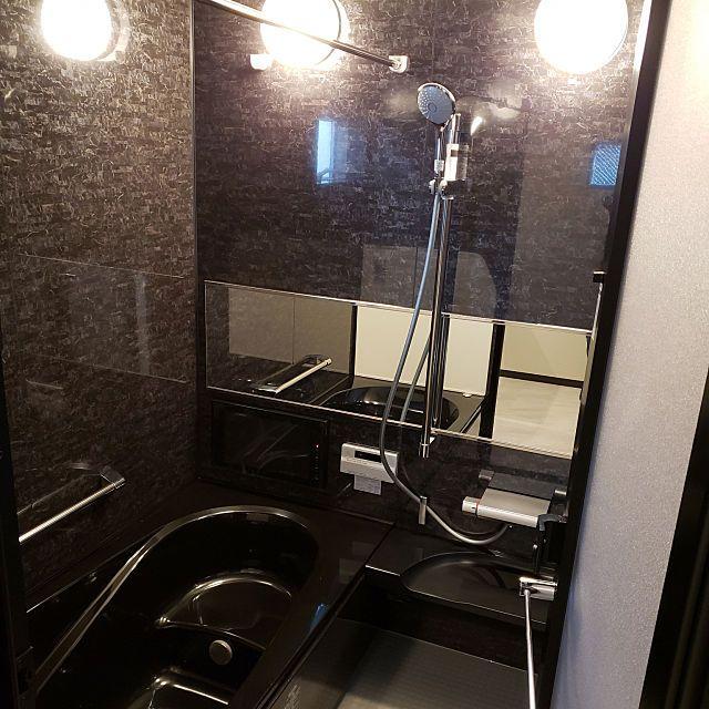 バス トイレ 新築一戸建て 黒いお風呂 黒い浴槽 水垢地獄についての
