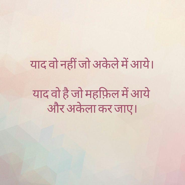 17 Best Hindi Quotes On Pinterest