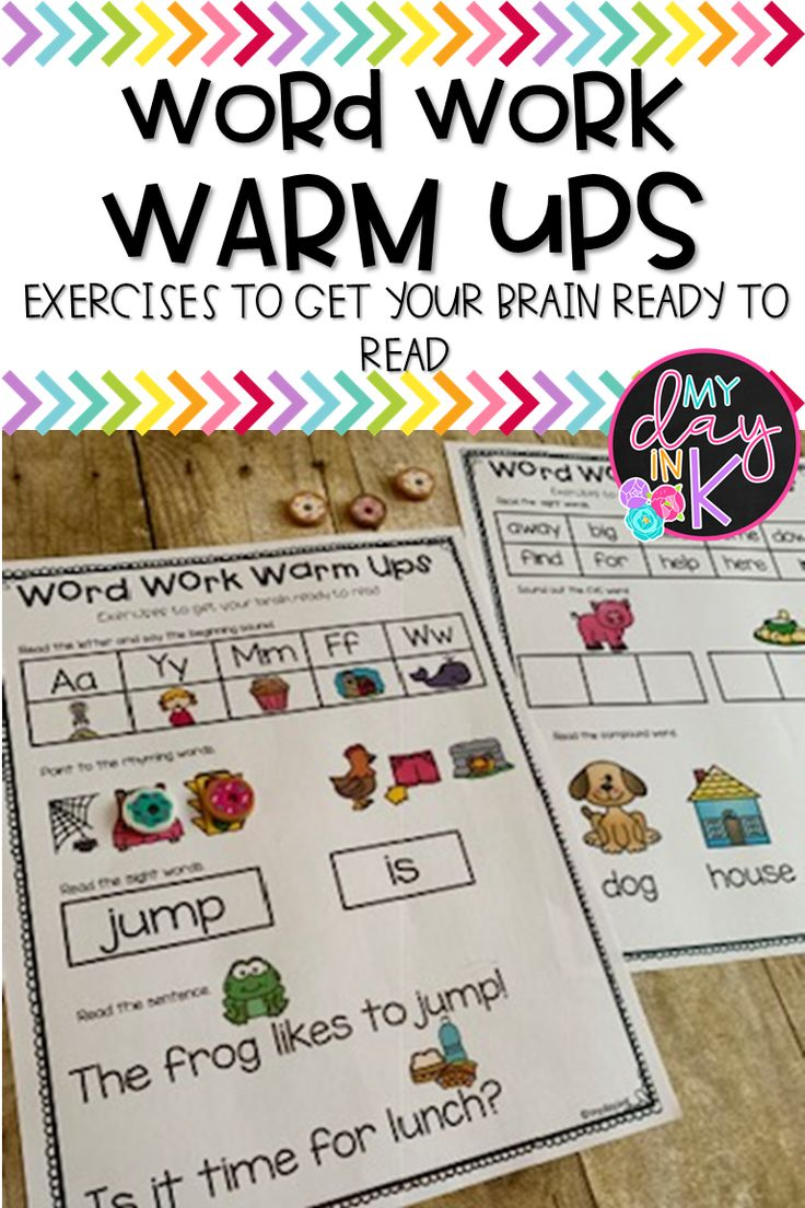 Practice word work skills with ease. These Word Work Warm