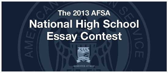 American planning association high school essay