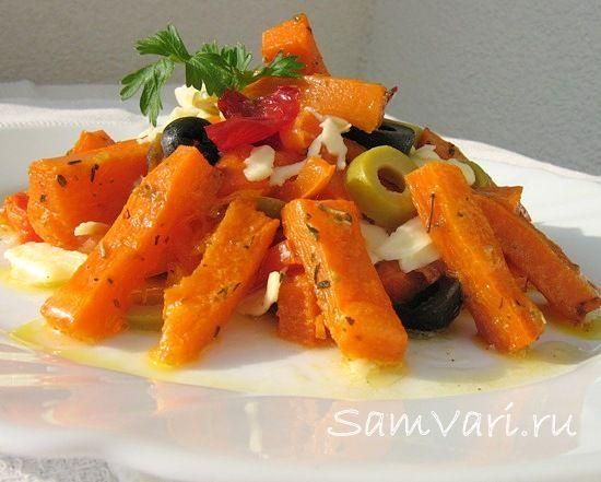 салат из тыквы с вялеными помидорами