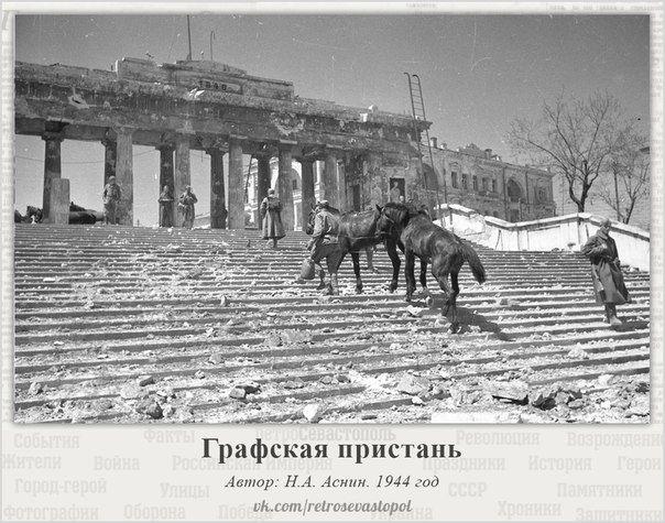 ⚓ Ретро Севастополь ★ Старые фото ★ История ⚓