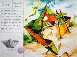 서울과기대 재현작에 대한 이미지 검색결과