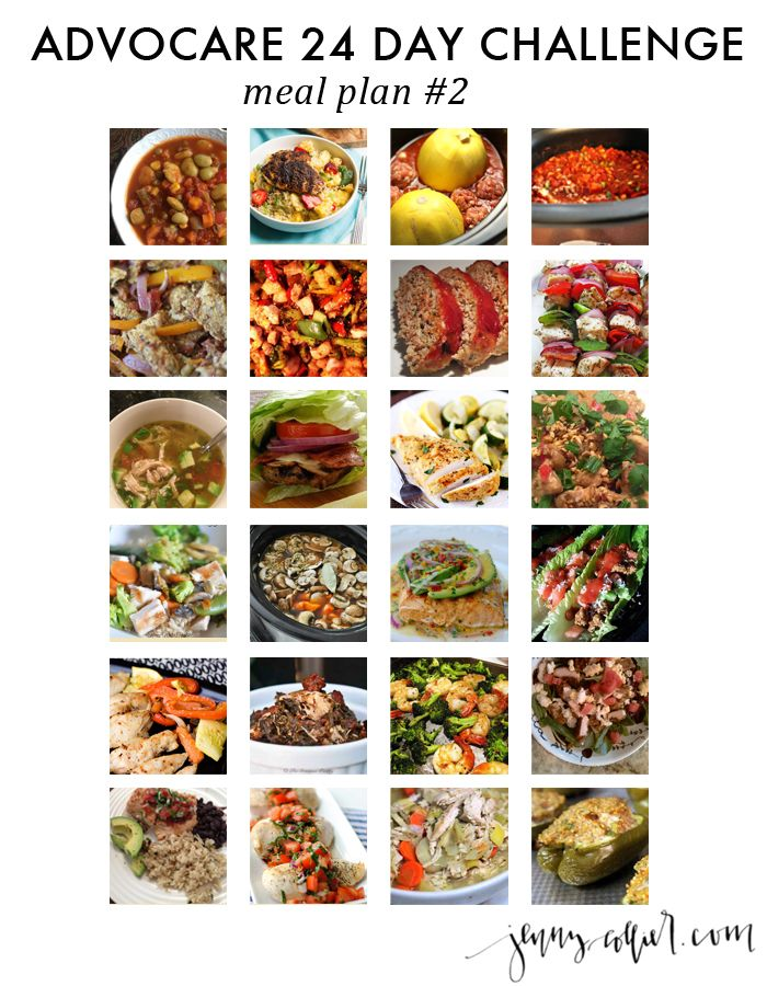 Great compilation of healthy family meals! (Advocare Meal Plan #2 - jenny collier blog)