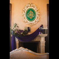 павлинья свадьба, стол молодоженов