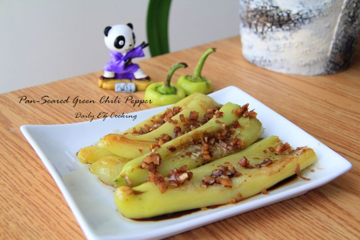 Pan-Seared Green Chili Pepper #sweet  #sour #spicy #vegetarian