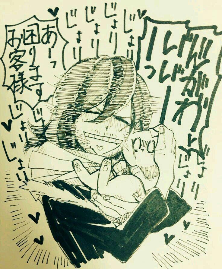 Esto es una pequeña reseña de como seria aizawa shouta como novio y e… #fanfic Fanfic #amreading #books #wattpad