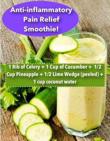 """Anti-inflammatory Pain Relief Smoothie: Put this on your list of anti-inflammatory recipes! All ingredients help to reduce inflammation in the body, and have a """"cooling effect"""" as well. Pineapple is well known for it's famous pain relieving enzyme """"Bromelain"""" which is concentrated in the core of the fruit and has been isolated into supplement form to treat inflammation and pain naturally."""
