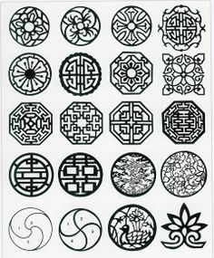 traditional korean geometrical patterns    Ideas for Kat's tattoos  One of these will be placed on her left wrist.