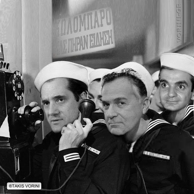 vorini-gr: «Καλώς τα φασιστάκια τα ζουμπουρλούδικα»