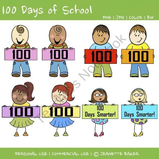 clipart school days - photo #41