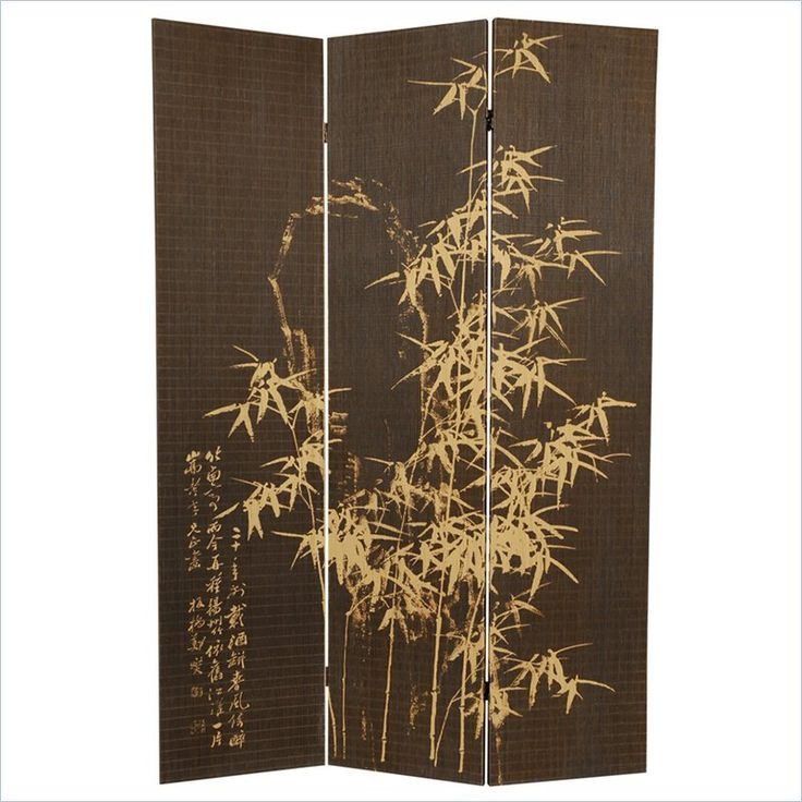 Frameless Black Bamboo Room Divider Screen