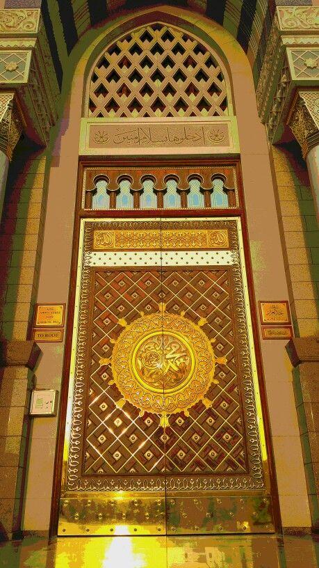 Al madina mosque  المسجد النبوى