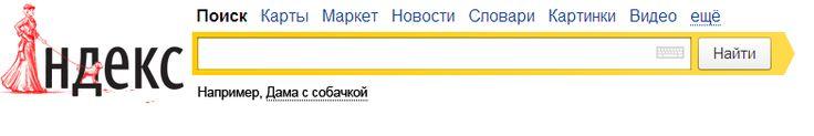 [Яндекс Doodle 177. 28.01.2015] 155 лет со дня рождения А.П. Чехова