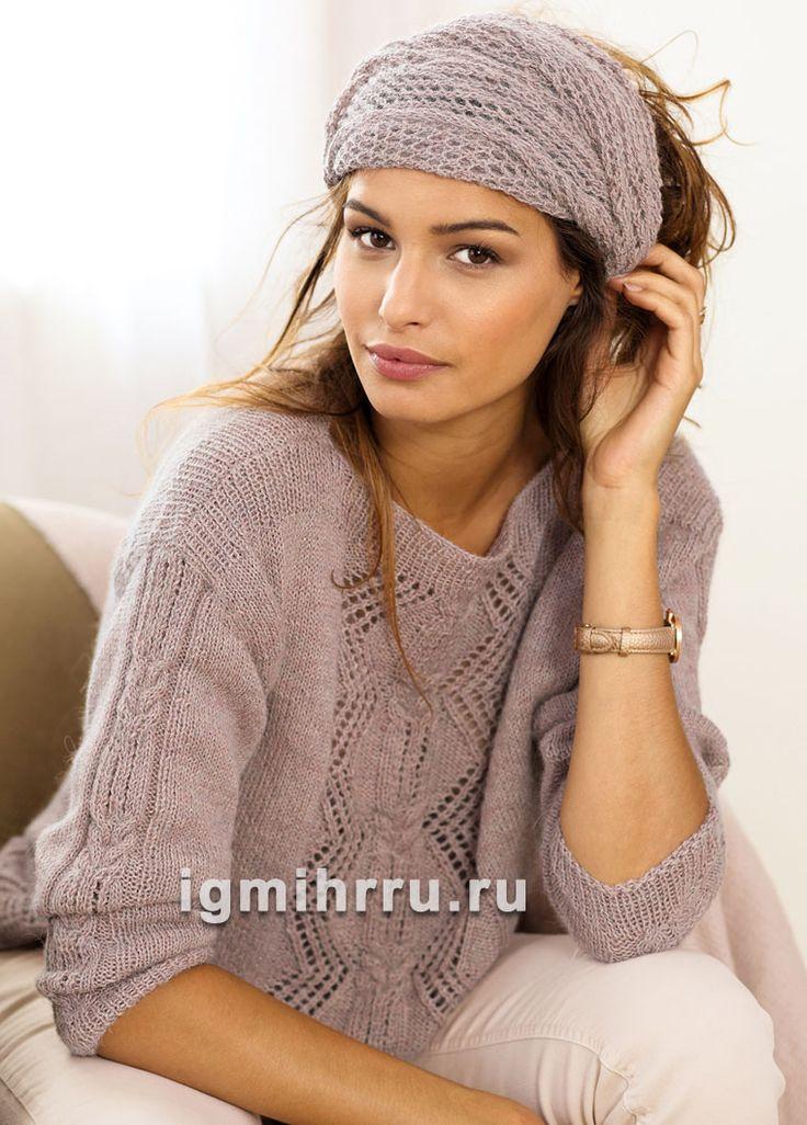 Мягкий теплый комплект цвета розового дерева: пуловер с бордюром и ажурный шарф. Вязание спицами