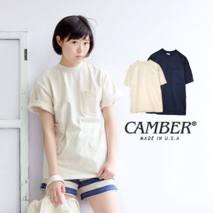 オーバーサイズで着る、インポートブランドのシンプルメンズTシャツ。CAMBERならではの8オンス肉厚コットン素材を使用 レディーストップス 半袖 無地 ネイビー カットソー 大きいサイズ ゆる 無地 U.S.A 夏◆CAMBER(キャンバー)Max WeightPocket T