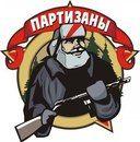 Нужна помощь антифашистам Русской Православной Армии ДНР. Группа VK: https://vk.com/novoros_help  Реквизиты: https://vk.com/id282093361?z=photo81796440_350590189%2Fwall282093361_7