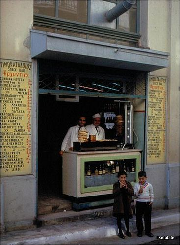 Athens 1970  by .liketobite, via Flickr