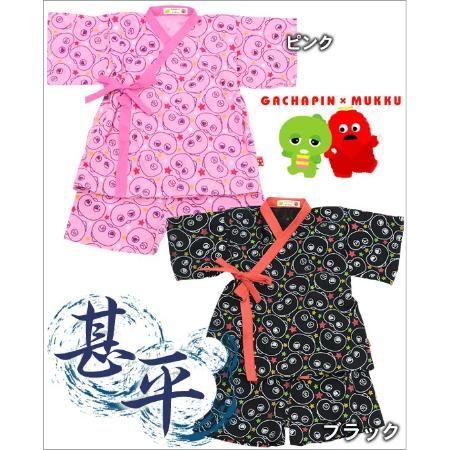 *o1373 Yukata Kimono Bebe Niño Niña Moda Japonesa Kawaii